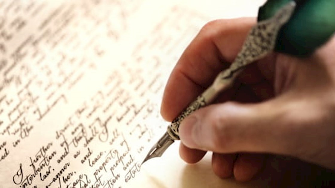 Quill and old-fashioned handwriting
